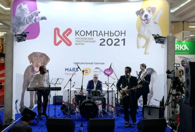 XXIX Московский международный ветеринарный конгресс MVC 2021